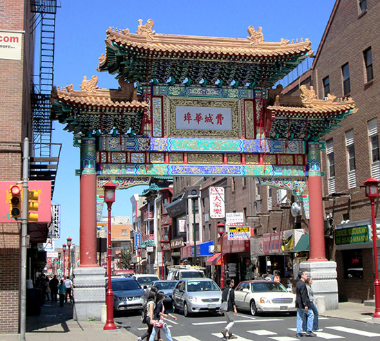 philadelphia china town friendship gate