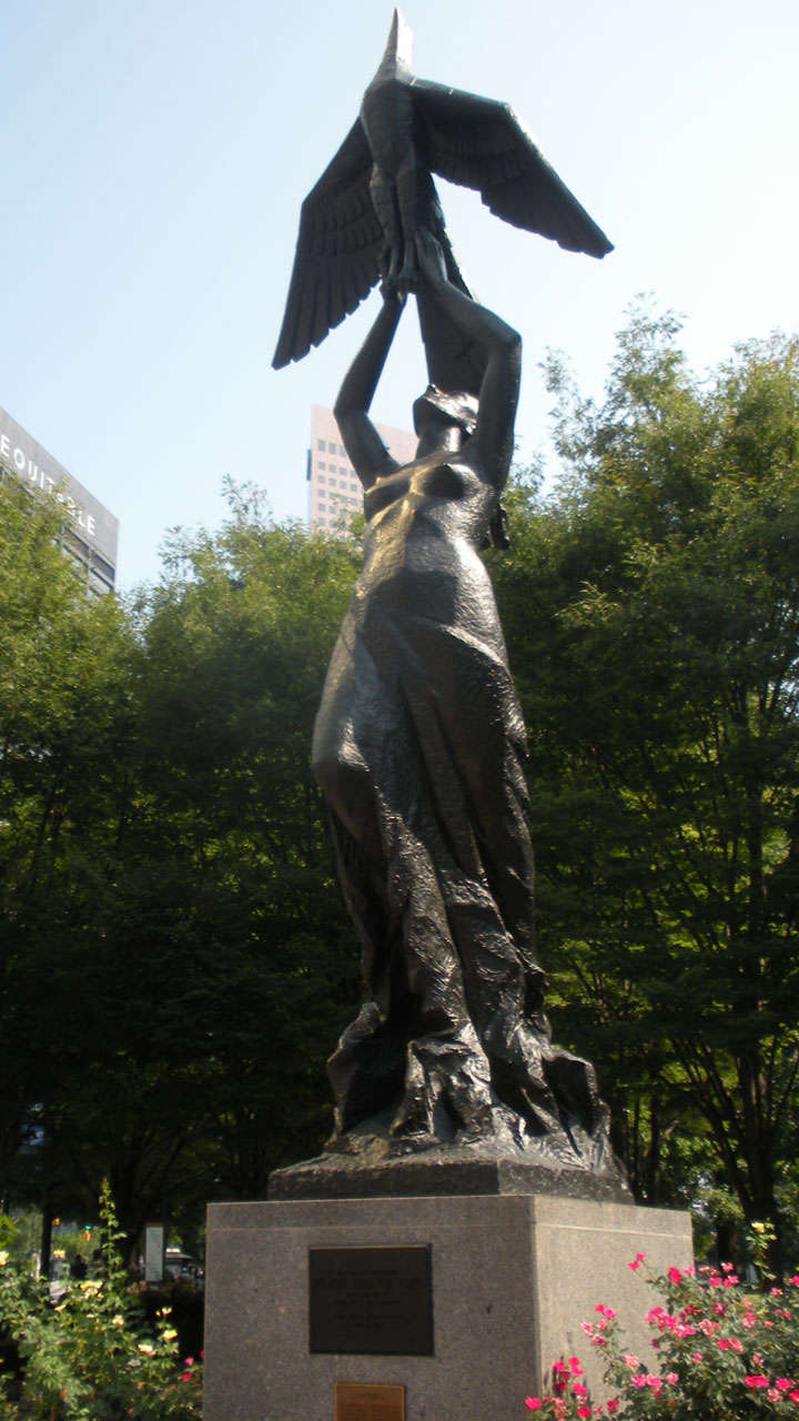 Atlanta Woodruff Park phoenix